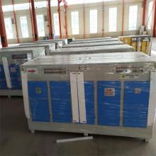光氧催化廢氣凈化器說明